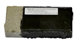 Epoxy DHT 20kg (netoxická náhrada epoxydehtu)  - 2
